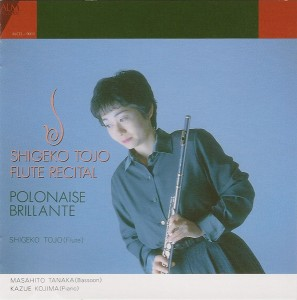 Shigeko Tojo Flute Recital