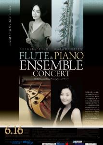 20120616_concert